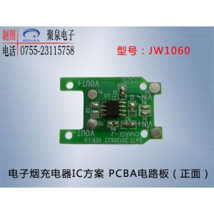 供应电子烟ic方案JW1060锂电池线性充电ic台湾700mA电子烟充电芯片