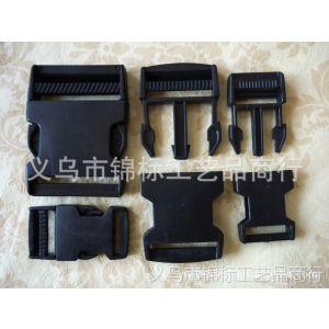 供应50mm箱包黑色塑料插扣2CM/25mm塑料调节扣 安全织带按扣