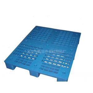 供应北京市鑫华亨塑料用品厂家直销物流塑料托盘、卡板、网格九角托盘