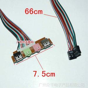 供应批发主机箱LY-QH-2前置面板USB+音频 挡板线 USB2.0+3.5mm扩展卡