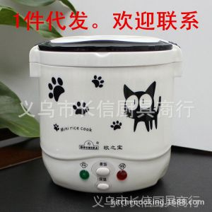 供应韩式迷你电饭煲/电饭锅 欧之宝。1L电饭煲。可当保温饭盒