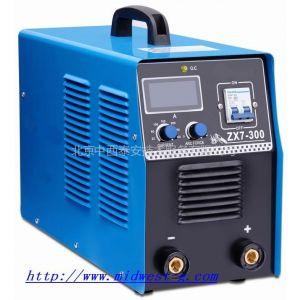 供应双电压逆变直流弧焊机 型号:QSSL-ZX7-300