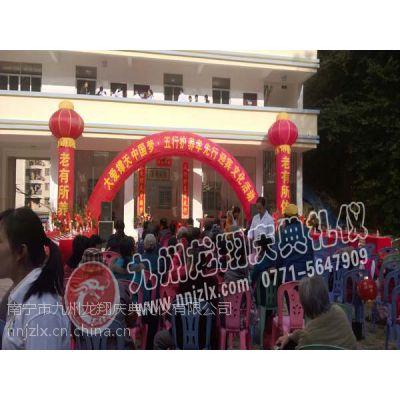 供应南宁庆典礼仪服务,商铺开业庆典策划,龙狮表演