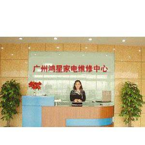 供应越秀区北京路空调维修加雪种