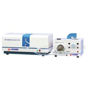 供应BT-9300H激光粒度分析仪(经济型)