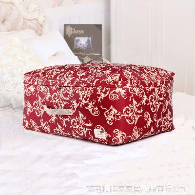 家居用品 棉被袋 折叠收纳袋 棉被衣物收纳箱