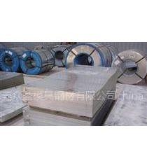 供应供应热镀锌钢板DC52D-Z 冲压钢板