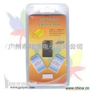 供应产品可用于GSM和CDMA手机的双卡(图)