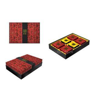 供应广州月饼盒公司/皮质酒店月饼盒