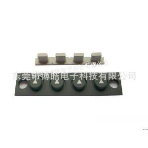 供应广东定制硅胶产品|东莞硅胶制品厂家|单点导电硅胶按键|遥控按键