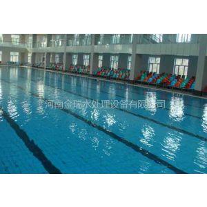 供应泳池水处理设计