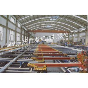 供应沈阳制冷铝排管加工厂冷库设备铝排管