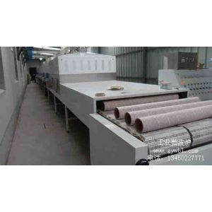 供应化纤纸管微波烘干设备
