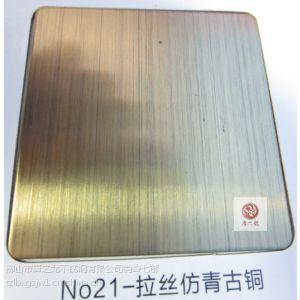【304】折边条装潢拉丝玫瑰金不锈钢板 不锈钢板折边条装潢拉丝玫瑰金价格