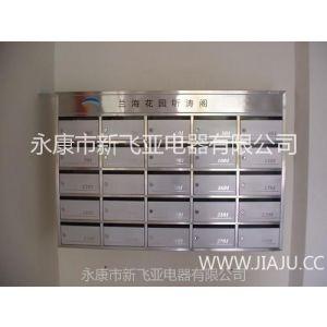 供应浙江XFY-0505不锈钢信报箱