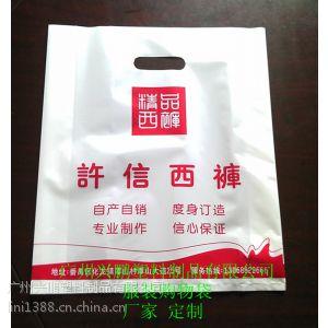 供应服装购物袋 童装塑料袋