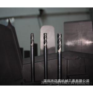 供应数控刀具夹具,硬质合金刀,石墨刀,石墨加工刀,加工石墨刀具