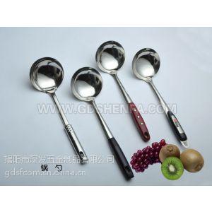 供应广东深发五金厂家直供不锈钢锅勺、不锈钢多用汤壳漏、不锈钢中式厨具