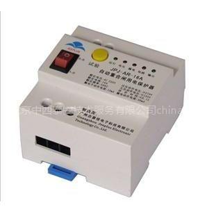 供应单相自动重合闸电源保护器(订做)