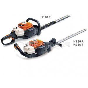 供应德国STIHL 斯蒂尔绿篱机 HS81T/HS86R/HS81R/HS46