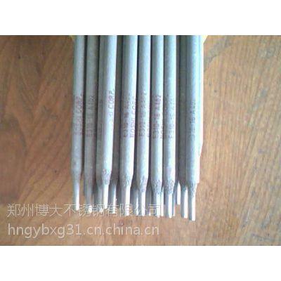 供应郑州304不锈钢焊条|A102/3.2不锈钢焊条