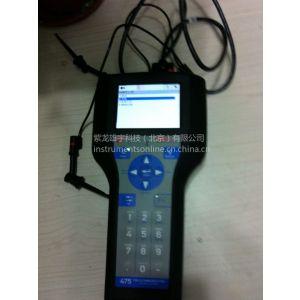 艾默生HART475手操器(475现场通讯器)