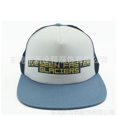 韩版高挺货车帽卡车帽棒球帽秋冬潮人网帽女男士遮阳帽子