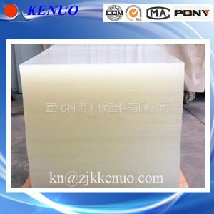 供应白色超高分子量聚乙烯板UHMWPE板材