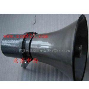 供应防爆扬声器(dYH-3的替代型号) 型号:YA1-DYH-5(功率5W) 库号:M390363