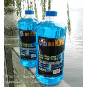 供应山东济南汽车玻璃水生产厂家批发/玻璃水代工OEM
