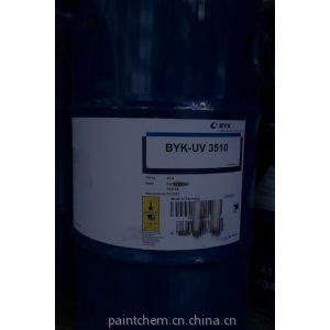 BYK-UV3510,毕克助剂,UV流平剂