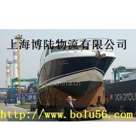 供应洋山大件运输公司|芦潮港大件运输公司|游艇运输公司