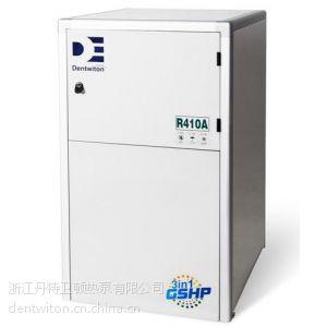 供应英国丹特卫顿地源热泵别墅经典型热回收全集成三合一(三联供)家用中央空调