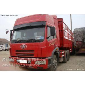 供应温州、乐清、柳市、白象到珠海货运专线15868724088托运部%物流公司