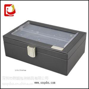 供应上海订做皮革包装盒 汽车钥匙盒子