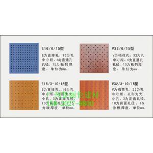 供应微孔吸音板★木质吸音板厂家批发