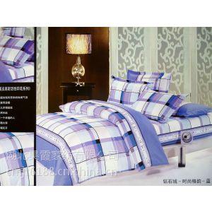 供应单位宿舍纯棉三件套 被套、床单、枕套厂家生产批发