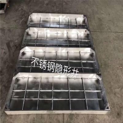 金裕 供应不锈钢井盖格栅、网格板 隐形井盖 阀门井盖 雨水篦子 厂家
