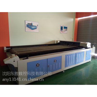 供应沈阳JQ-1630布艺沙发激光裁床裁布机
