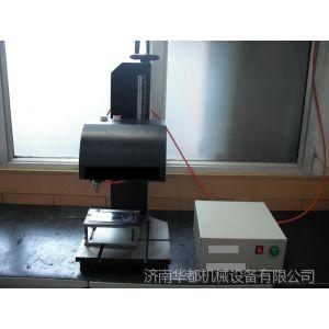 供应电气动智能打标机 标记机