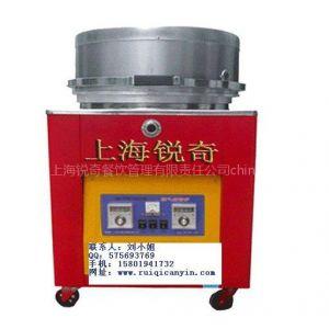 供应烤饼炉,烤饼机,上海烤饼炉,15801941732