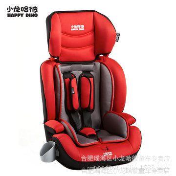 小龙哈彼儿童汽车安全座椅 LCS906 适用9个月-12岁