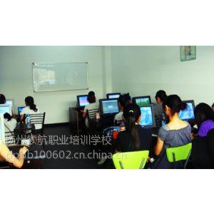 供应扬州平面设计培训【针对零基础】
