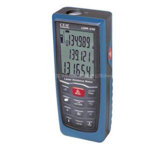 供应CEM华盛昌LDM-100手持式激光测距仪