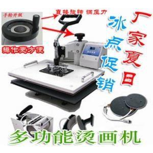 供应热转印机器p1100五合一多功能烫画机