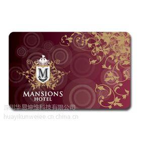 供应深圳厂家提供 餐饮收银软件   读卡器 会员卡 足浴娱乐收银系统