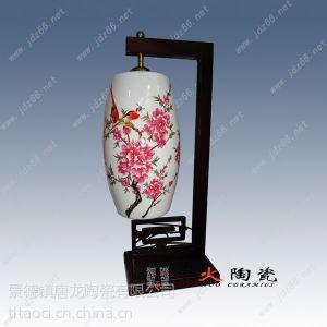 千火陶瓷供应陶瓷灯具