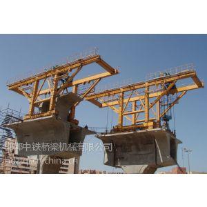 供应供应节段梁架桥机