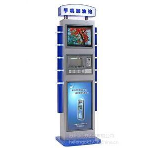 供应车站景区商场手机充电站无锡 手机加油站CLY-12系列