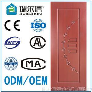 供应瑞尔信专业生产免漆门PVC免漆木门/中式风格门/MDF门/室内套装门